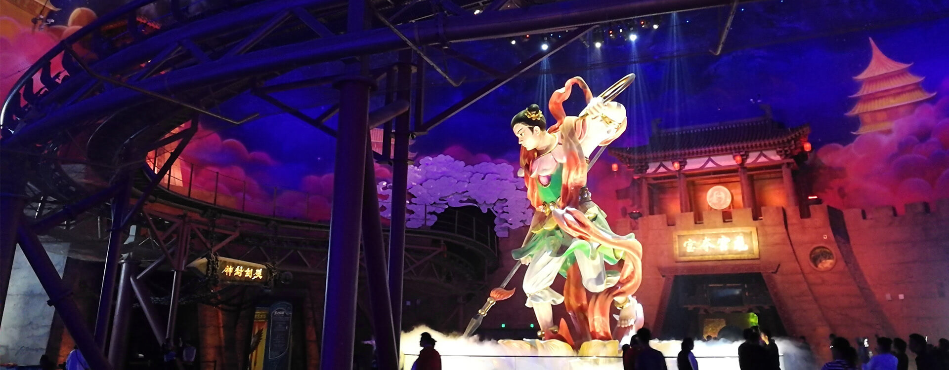 Qingdao 3D Interactive Ride Attraction